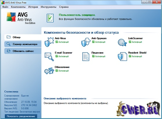 AVG Anti-Virus Free 9.0.698 Build 1730 Rus