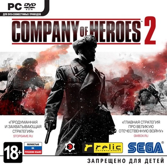 Company of Heroes 2. Digital Collector's Edition (2013/Repack)