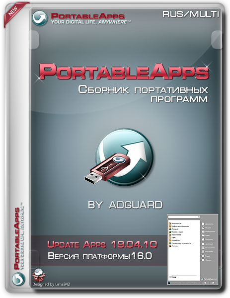 PortableApps