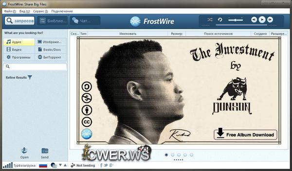 FrostWire 5 5 4 Stable - Интернет и сеть, LimeWire, P2P